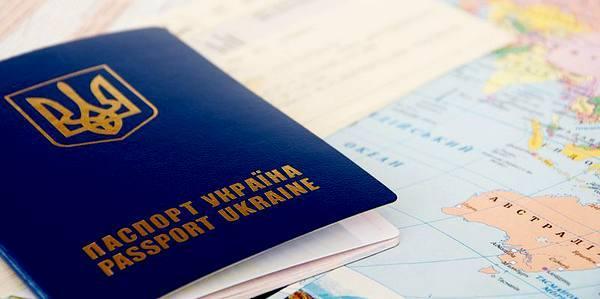 Открыта онлайн-запись в электронную очередь для получения загранпаспорта в ДНАП Николаевского городского совета