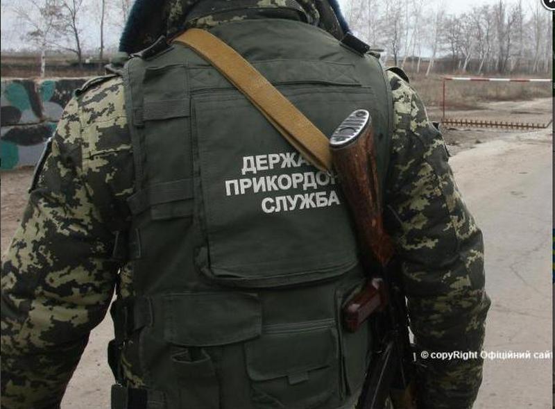 На Львовщине убит пограничник