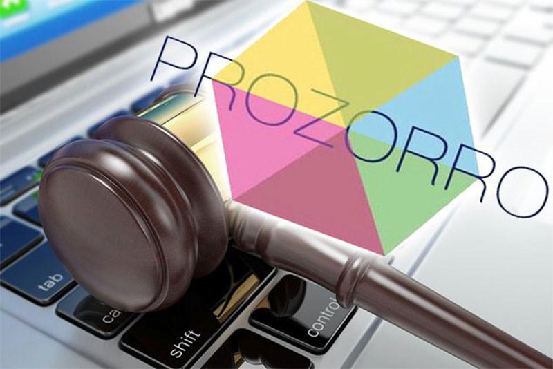 Администратор ProZorro заработает за год почти 35 млн грн.