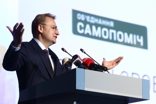 """""""Самопомич"""" определилась с 4 кандидатами на довыборы в Раду"""