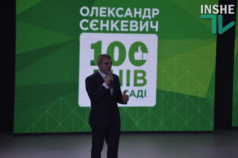 Мэр Николаева Сенекевич планирует объявить конкурс на должность директора КП «Николаевводоканал»