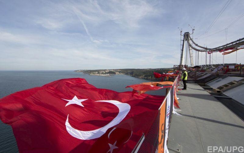 Турецкая компания заинтересована в приватизации украинских энергетических предприятий