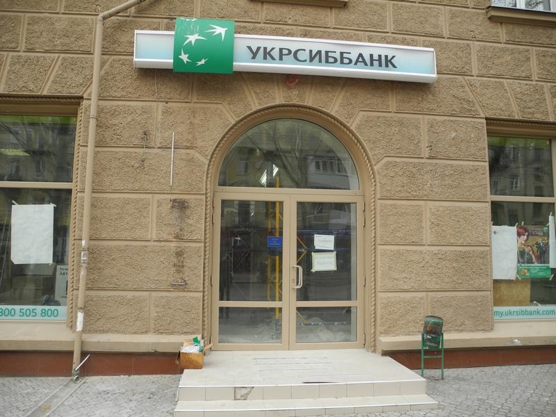 УкрCиббанк выплатит акционерам 1,2 млрд. грн. дивидендов