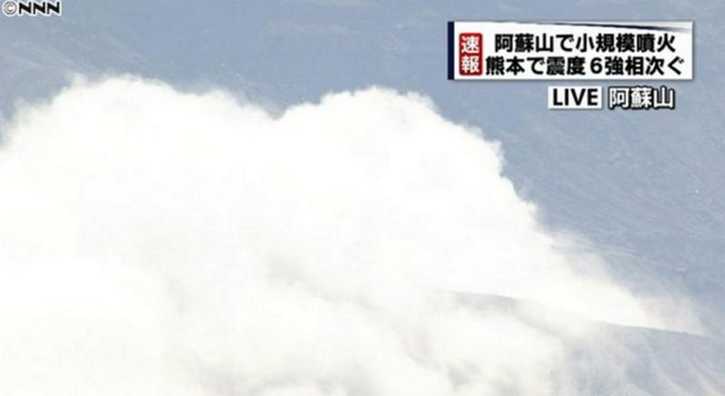 В Японии землетрясением не обошлось – произошло извержение вулкана