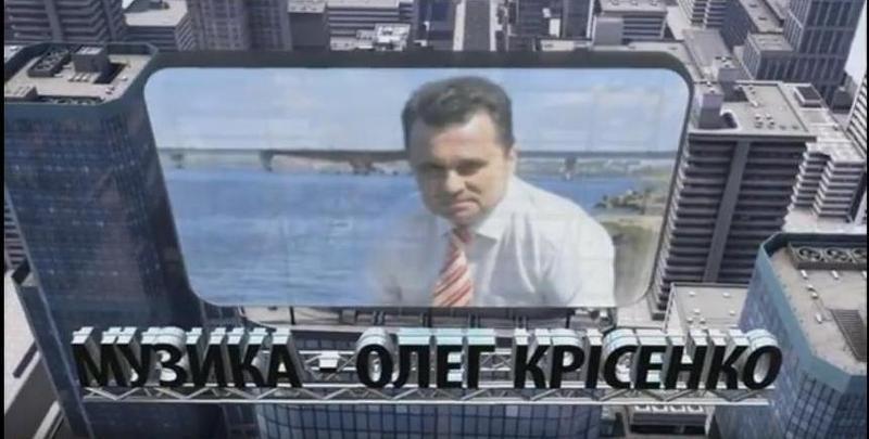 Неизвестные таланты: депутат Николаевского горсовета пишет музыку