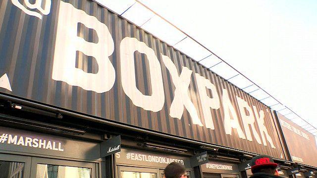 """""""Поп-апы"""" в Лондоне. Необычные магазины и рестораны для модных и креативных"""