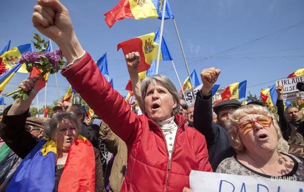 Митинг в Кишиневе закончился столкновениями