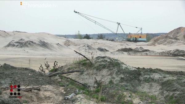 Продаем с гордостью. Украина объявила аукцион по продаже месторождений, в том числе титановых