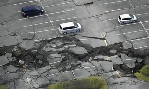Число жертв землетрясений в Японии возросло до 41 человека, более 2000 пострадали