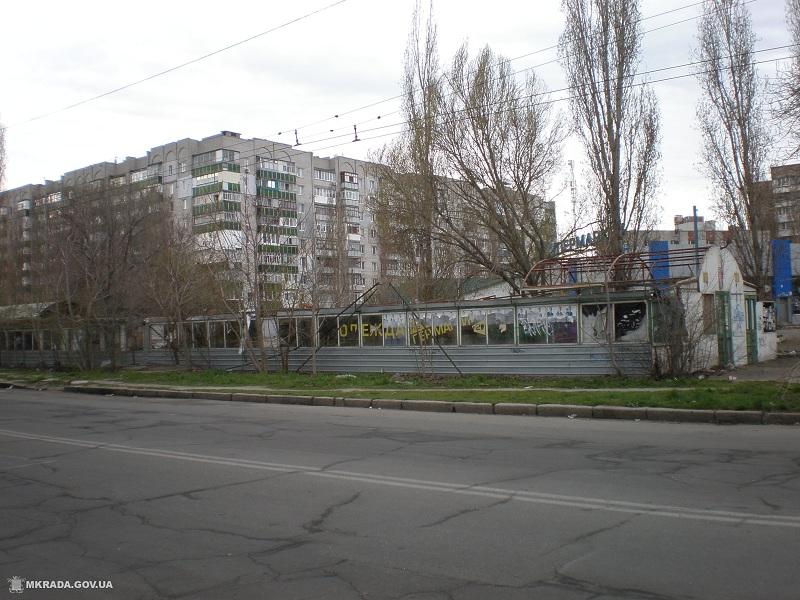 """На Намыве демонтировали """"Цветочный рынок"""""""