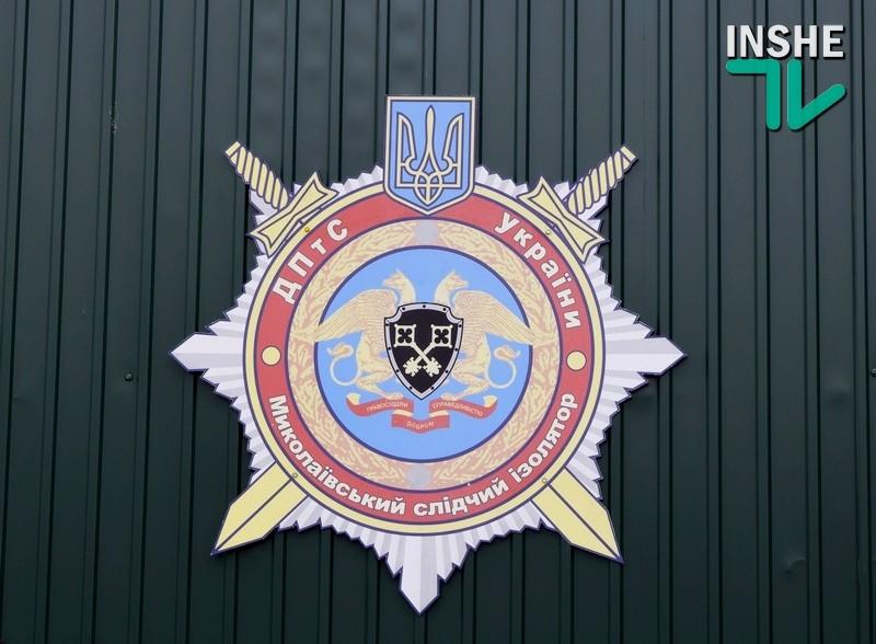 В камере называющего себя «смотрящим» по Николаевскому СИЗО нашли оружие и гранату