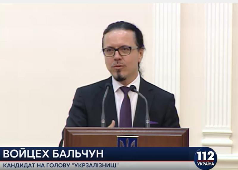 """Взломали страницу в Фейсбуке руководителя """"Укрзализныци"""" Войцеха Балчуна"""