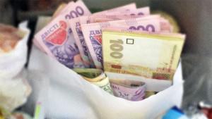 bank-depozit-dengi