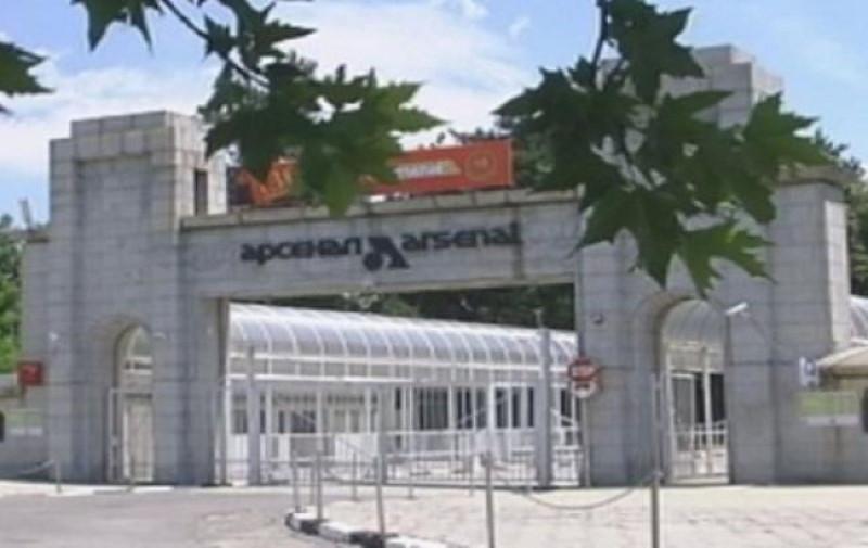 Болгария подозревает шестерых россиян в подрыве оружейных заводов страны из-за Украины (ВИДЕО)