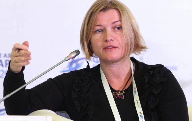 Войну на Донбассе начала Украина? Геращенко потребовала от Зеленского публичных объяснений