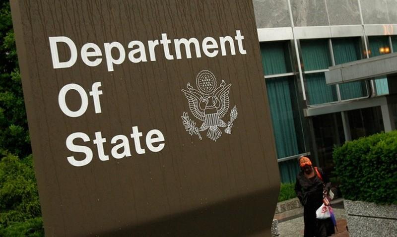 Украина не удовлетворяет требованиям прозрачности – Госдеп США