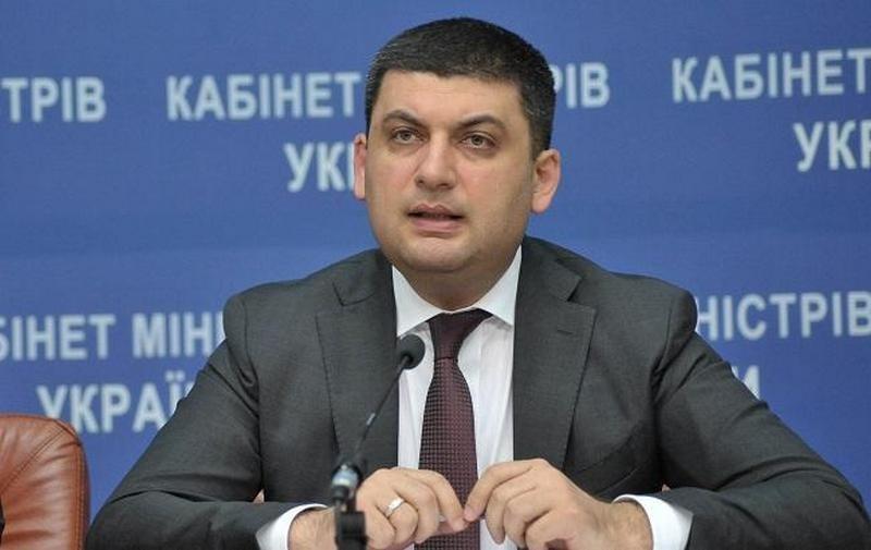 «Мы создадим коммуникационные возможности» – Гройсман ожидает, что украинцы будут доносить на своих работодателей