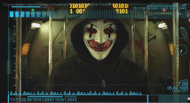 Хакеры взломали сайт борца с киберпреступностью