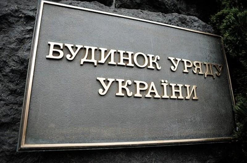 Кабмин одобрил выход Украины из еще двух соглашений СНГ