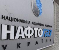 «Нафтогаз» опроверг информацию члена своего правления о себестоимости газа