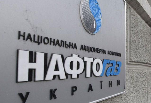 """""""Нафтогаз"""" оценивает убытки из-за газовых контрактов с РФ в 2009 году в $32 млрд"""
