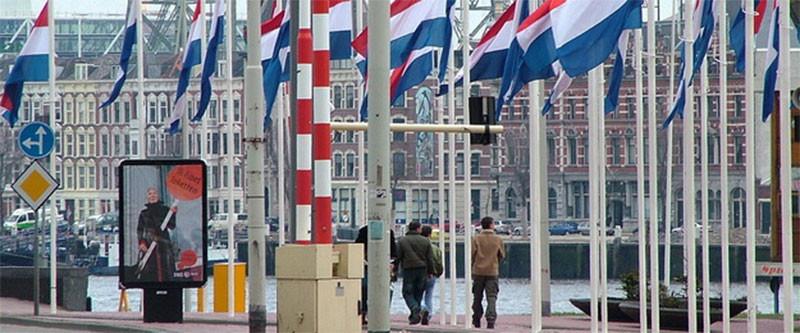 В Нидерландах огласили официальные результаты референдума, Украину поддержали 38,21% голландцев