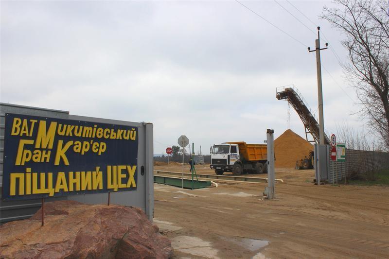 Должностные лица «Никитовского гранитного карьера» незаконной добычей гранита, гнейса и песка нанесли государству ущерб на 50 млн.грн.