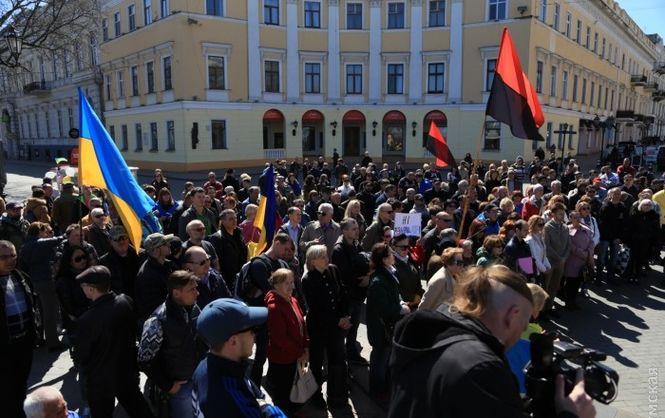 В Одессе продолжается акция протеста против прокурора Стоянова