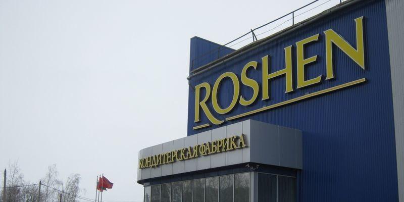 Советники: Процедура передачи Roshen в траст полностью завершена