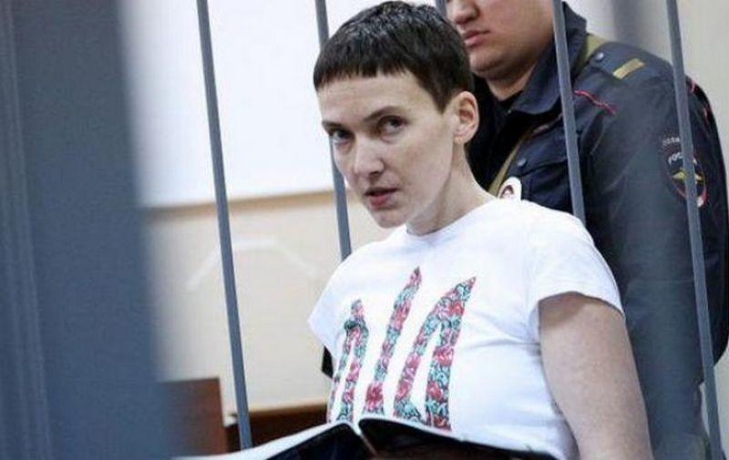 РФ потребовала от Украины признать приговор Савченко