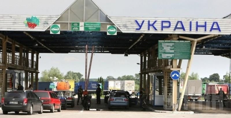 США выделят Украине $4 млн. помощи для реформирования таможен