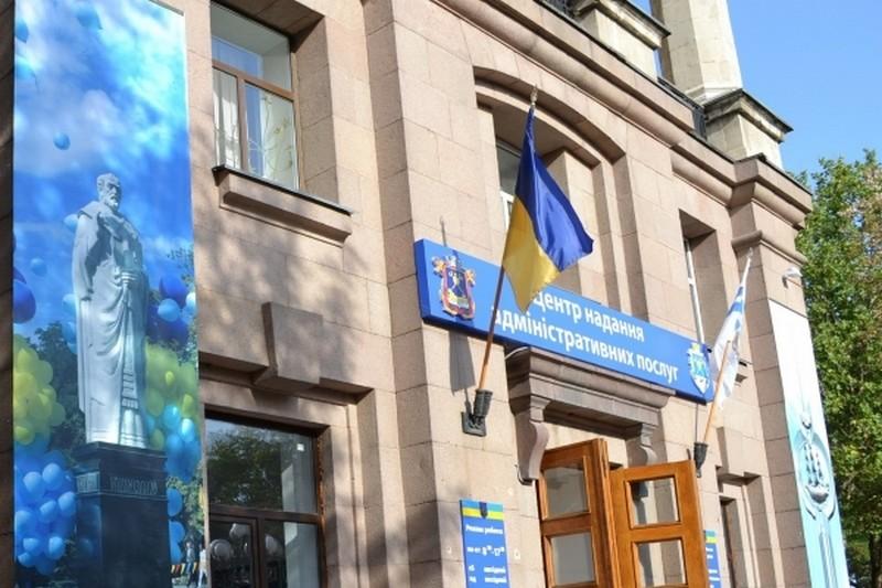 В Николаеве водоканал по-прежнему ждет бумажных справок: связь с Реестром территориальной общины не работает