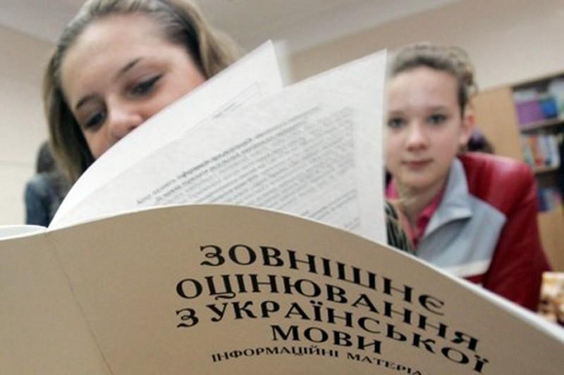 Финансовый стимул на отлично сдать ВНО – стипендия от Кабмина в 10 тыс.грн.