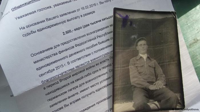 Бывший советский пленный житель Днепропетровска получил компенсацию от ФРГ