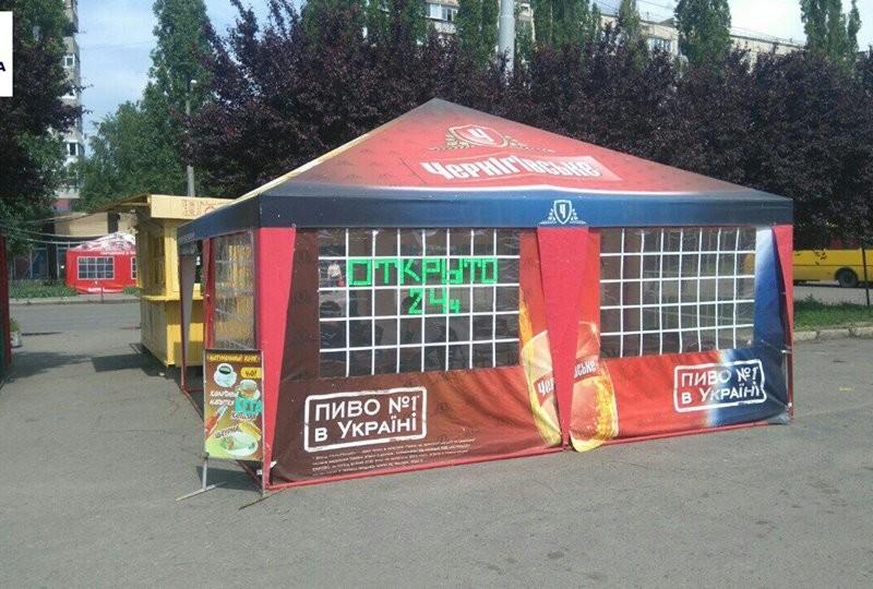 В Николаеве патрульные заставили снести незаконно установленную палатку