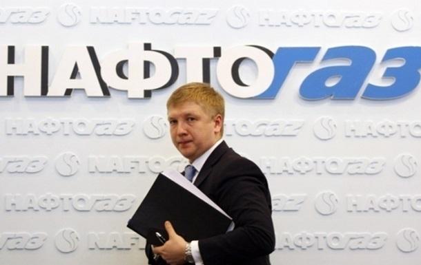 """Против главы """"Нафтогаза"""" Коболева открыли уголовное дело"""