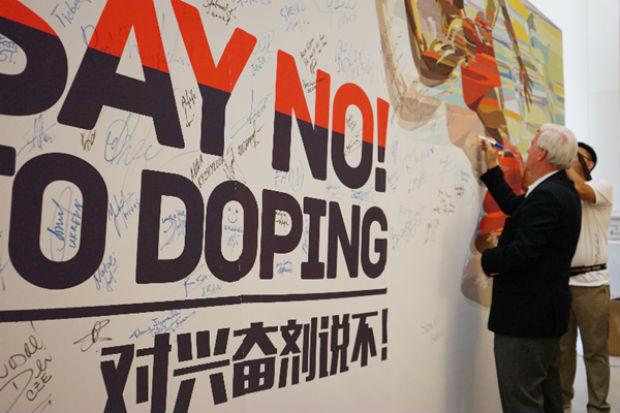 Украина заняла пятое место в допинговом антирейтинге IAAF