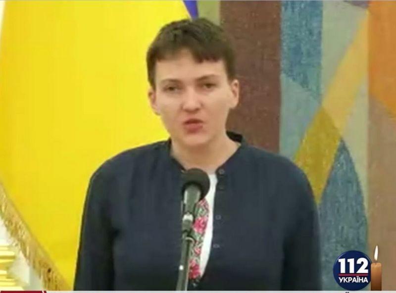 Савченко и Порошенко сделали заявление в АП. Полное видео