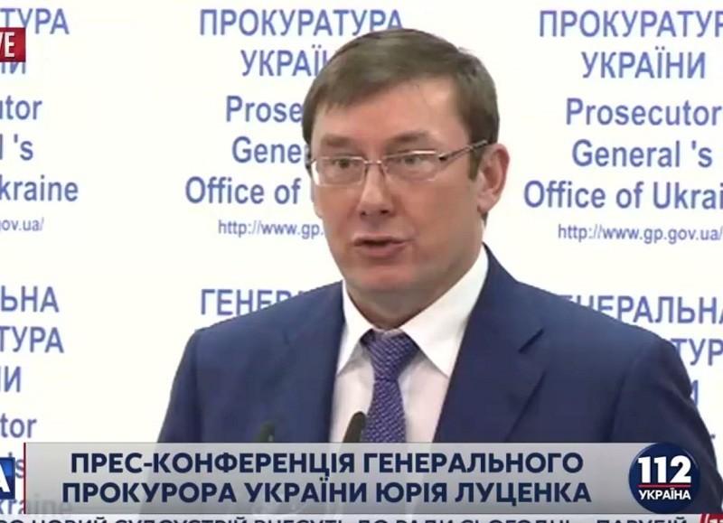Луценко заявил о намерении пересмотреть назначения в местные прокуратуры