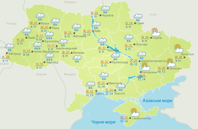 Погода на сегодня: в Украине преимущественно дожди, температура до +26