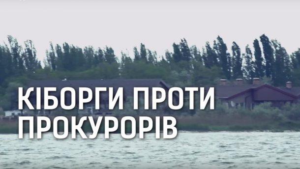 """В Николаеве земля у моря достается прокурорам и чиновникам, а АТОшникам """"нарезают"""" степь и болота"""