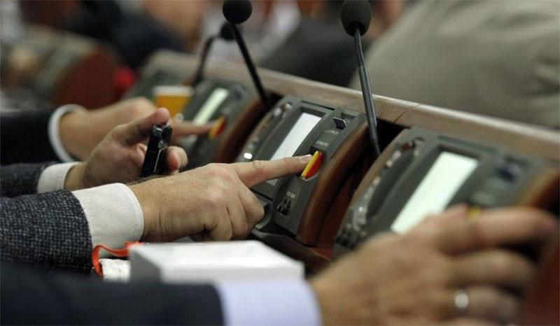 В парламенте ужесточат наказание за кнопкодавство, – Разумков