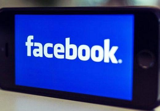 Facebook усилит защиту журналистов от травли в интернете 3