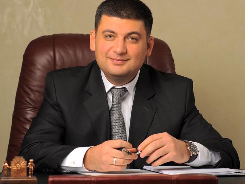 Гройсман пообещал дать один млрд грн объединенным общинам
