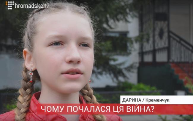 """""""Четвертое поколение"""". Правнуки ветеранов –  о Второй мировой"""