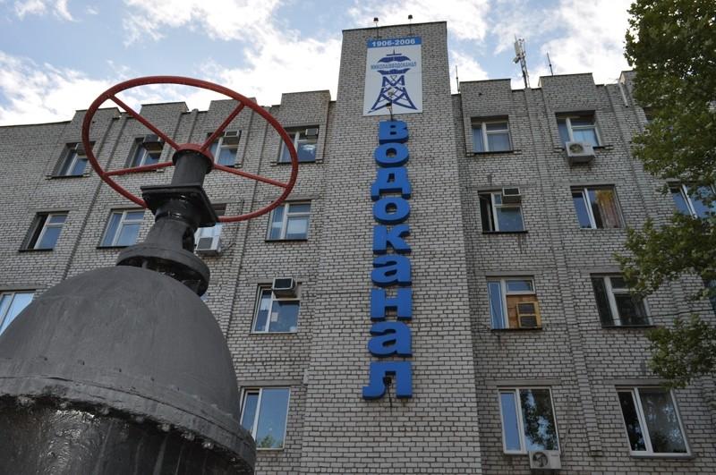Прокуратура подозревает подрядчика водоканала в завладении бюджетных 1,1 млн.грн.
