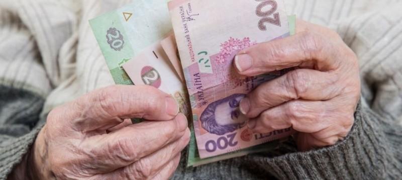 Украинцы смогут передавать свои пенсии в наследство