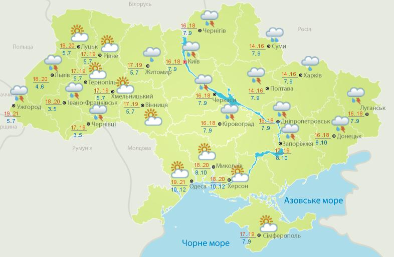 Погода на завтра: в Украине местами дожди с грозами, температура до +21