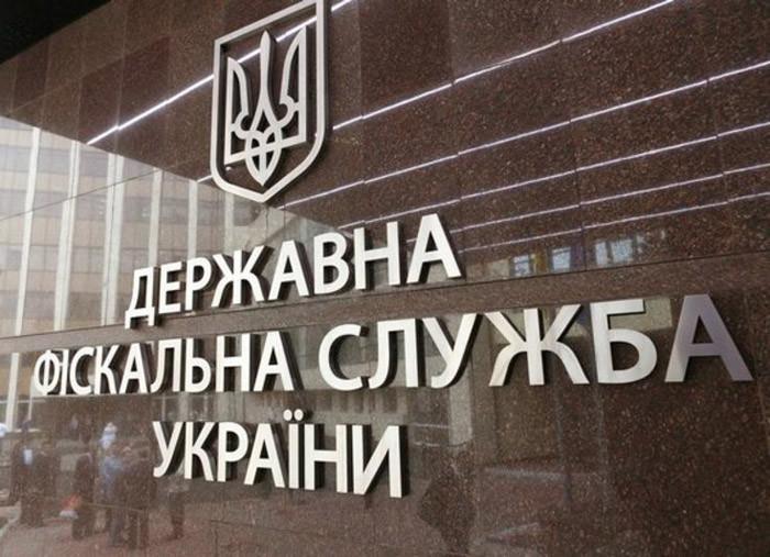Исполняющим обязанности начальника Главного управления ГФС  в Николаевской области назначен Олег Ангелов