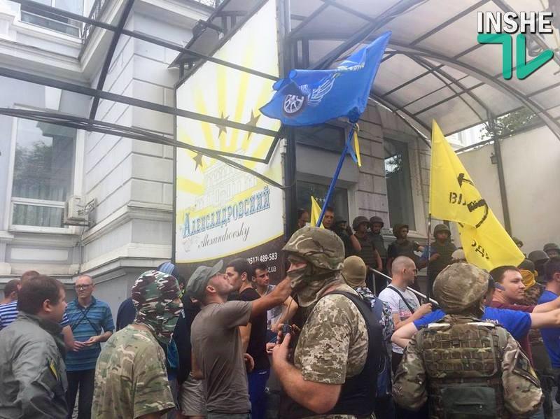 Форум «Успішної країни» в Николаеве был сорван патриотическими организациями